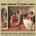 BUTTON CHERRIES